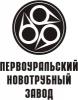 Pervouralsky_Novotrubny_Zavod